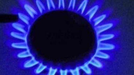 Газпром будет поставлять газ в Южную Корею