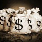 Резервный фонд может увеличиться еще на 120 миллиардов рублей