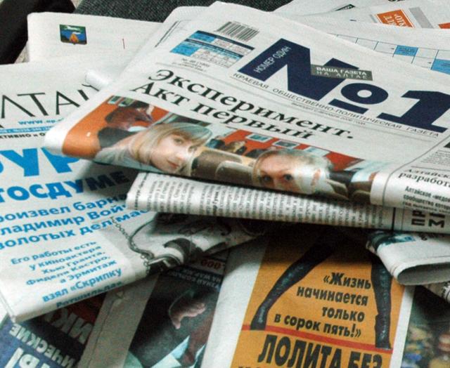 Губернаторы не спешат продавать местные СМИ