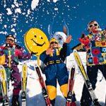 В Челябинске будет построен международный горнолыжный курорт