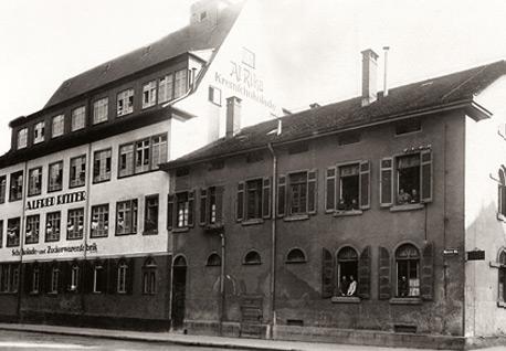 Первая кондитерская фабрика Риттеров