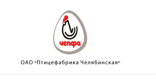 птицефабрика «Челябинская»