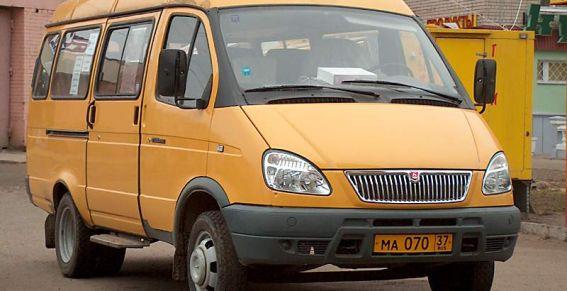 маршрутных такси