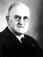 Жерард Филипс