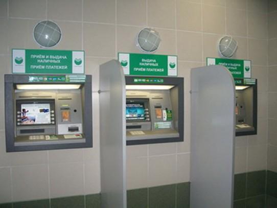 Платежные терминалы кредитных организаций