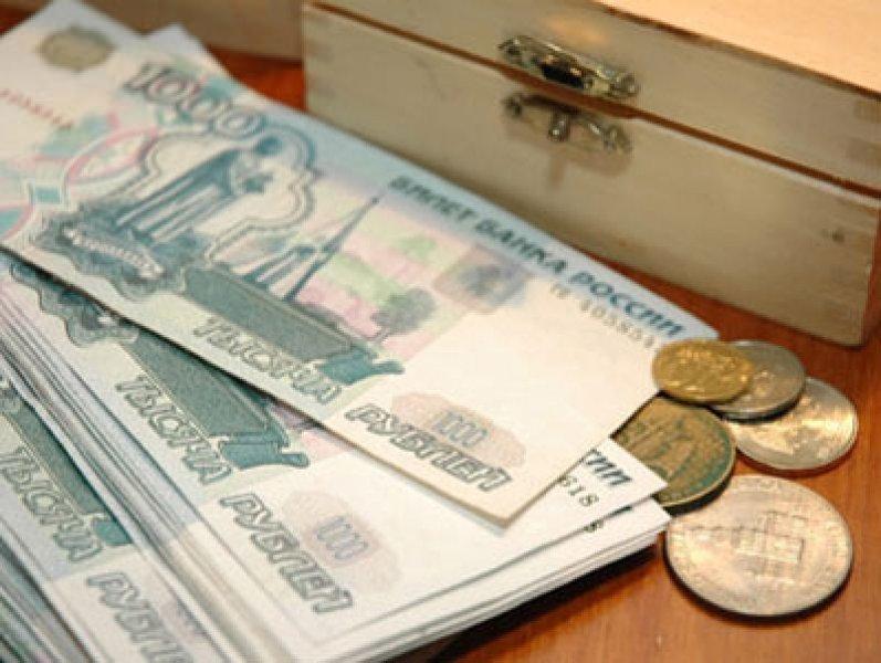 Государственные деньги