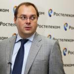 Глава «Ростелекома» Александр Провоторов