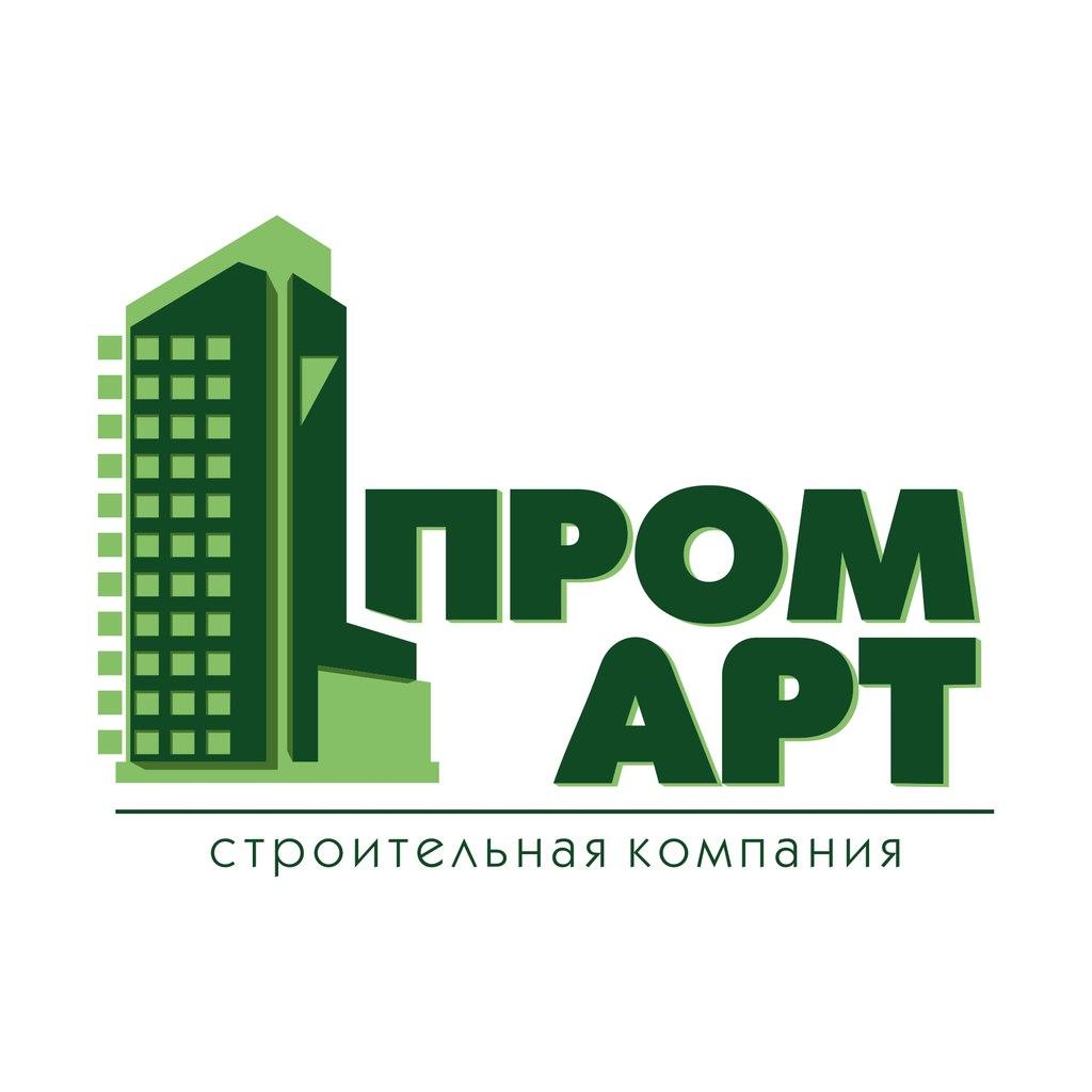 Строительная компания Пром-Арт