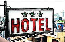 Отель со звездами
