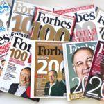 рейтинг богатейших предпринимателей