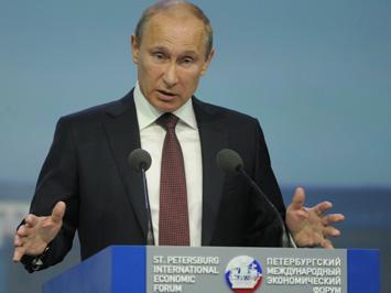 Владимир Путин объявил амнистию на Петербургском экономическом форуме