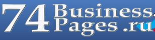 Портал «Бизнес Cтраницы»