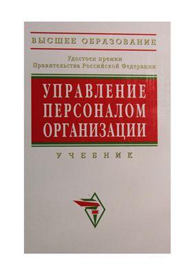 kibanov