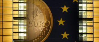 Банки ЕС продолжают закрывать дополнительные филиалы